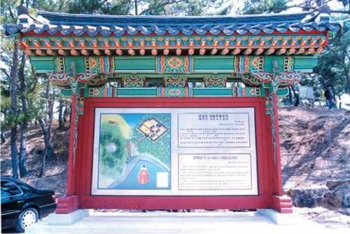 choongmoo03.jpg